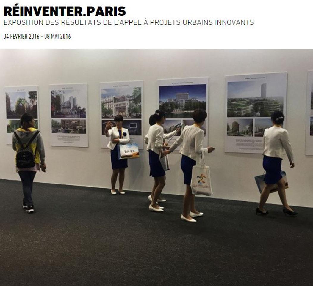 L'Agence AGAP exposée au pavillon de l'Arsenal à Paris